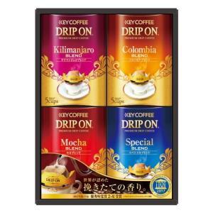 お歳暮ギフト キーコーヒー ドリップオン・レギュラーコーヒーギフト KDV-20N KDV-20N