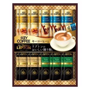 お歳暮ギフト キーコーヒー インスタントコーヒースティックバラエティギフト KIM-20L KIM-...