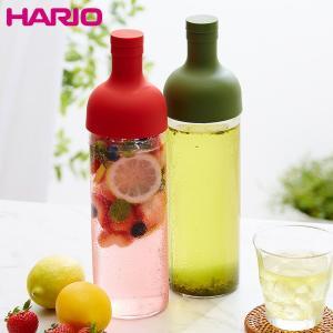 HARIO フィルターインボトル 750ml ハリオ 水出し茶ボトル お茶 フルーツティー アイスティー 水出し 水だし FIB-75-OG FIB-75-R|recommendo