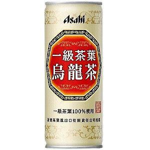 【商品詳細】  中国福建省産の一級茶葉を100%使用した、深い味わいで香り豊かな烏龍茶です。  栄養...
