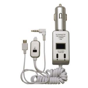 PROTEK スマートフォン用FMトランスミッター手ぶら通話+充電 ホワイト PSTM-MC-SV recommendo