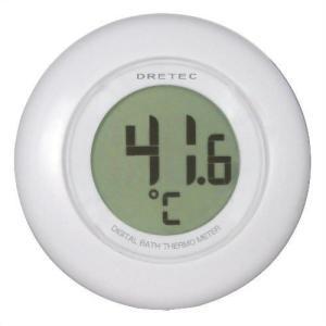 DRETEC デジタル湯音計 O-227WT ホワイト