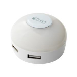 ミヨシ LEDライト搭載USB充電器 3.4A対応 白 電球色 IPA-34LLD/WH 代引不可|リコメン堂