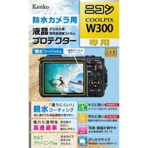ケンコー トキナー エキプロ 親水 ニコン COOLPIX W300用 KEN71168 カメラ カ...