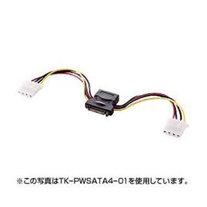 シリアルATA電源コネクタ(15pin・オス)を電源コネクタ(大)メス×2に変換するケーブル。30c...