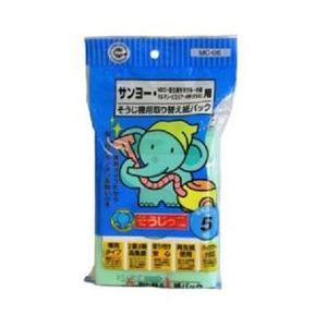 YAZAWA 紙パックサンヨ―NEC用 MC05 掃除機 recommendo