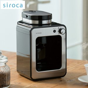 siroca 全自動コーヒーメーカー SC-A211 全自動コーヒーメーカー 全自動コーヒーマシン オートコーヒーメーカー 挽きたてコーヒー 粉の画像