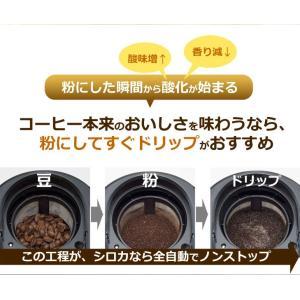 siroca シロカ crossline 全自動コーヒーメーカー SC-A221SS コーヒー豆 粉 ステンレスメッシュフィルター 保温機能付き recommendo 02