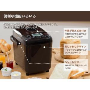 ホームベーカリー 餅 シロカ siroca SHB-712 全自動ホームベーカリー パン チーズ ヨーグルト ジャム バター 餅つき機 もちつき機 recommendo 03