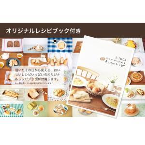 ホームベーカリー 餅 シロカ siroca SHB-712 全自動ホームベーカリー パン チーズ ヨーグルト ジャム バター 餅つき機 もちつき機 recommendo 05
