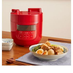 siroca シロカ 電気圧力鍋 SP-D131 スロー調理機能付き タイマー付き 保温機能 レシピ付き 調理 料理 時短 無水 圧力鍋 プロ圧力鍋 スチームクッカー|recommendo|20