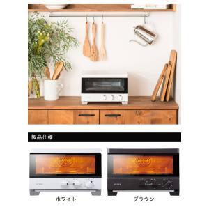 シロカ siroca ハイブリッドオーブントースター ST-G111T レシピ付き 遠赤外線 グラファイト コンベクション 瞬間発熱ヒーター ピザ焼き機 ノンフライオーブン|recommendo|02
