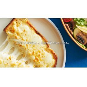 シロカ siroca ハイブリッドオーブントースター ST-G111T レシピ付き 遠赤外線 グラファイト コンベクション 瞬間発熱ヒーター ピザ焼き機 ノンフライオーブン|recommendo|07