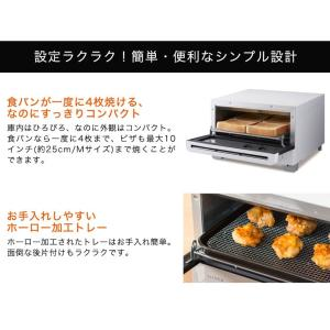 シロカ siroca ハイブリッドオーブントースター ST-G111T レシピ付き 遠赤外線 グラファイト コンベクション 瞬間発熱ヒーター ピザ焼き機 ノンフライオーブン|recommendo|09