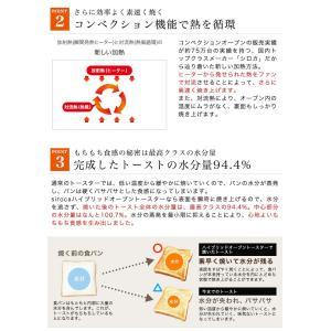 シロカ siroca ハイブリッドオーブントースター ST-G111T レシピ付き 遠赤外線 グラファイト コンベクション 瞬間発熱ヒーター ピザ焼き機 ノンフライオーブン|recommendo|06