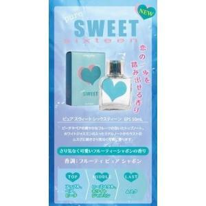 恋の一歩を踏み出せる香り! ピュアスウィートシックスティーン(香水・フレグランス)|recommendo|02