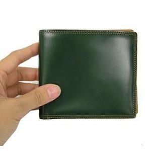 革の宝石コードバン 二つ折財布 小銭入れなし ブラック|recommendo