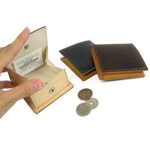 革の宝石コードバン BOX型小銭入れ ブラック|recommendo