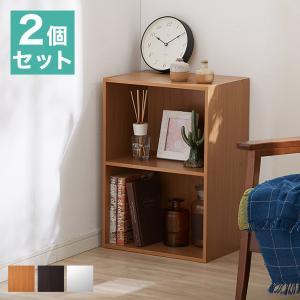 カラーボックス 2段 2個セット 収納ボックス|recommendo