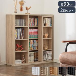本棚 シングルスライド書棚 2個セット 本棚 ブックシェルフ コミック本棚 低ホルムアルデヒド|recommendo