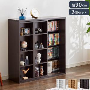 本棚 ダブルスライド書棚 2個セット ブックシェルフ コミック本棚 収納棚|recommendo