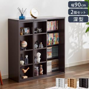 本棚 ダブルスライド書棚(奥深タイプ) 2個セット 本棚 ブックシェルフ|recommendo