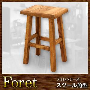 椅子 スツール 角型 Foret フォレ|recommendo