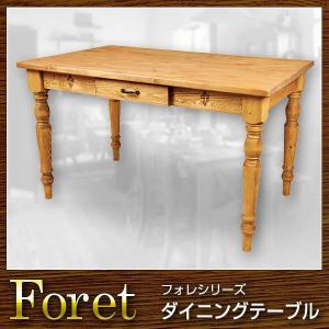 テーブル ダイニングテーブル 幅120 Foret フォレ recommendo