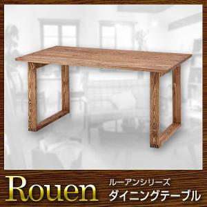 テーブル ダイニングテーブル 幅150 Rouen ルーアン recommendo