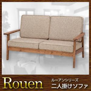 ソファ 2人掛けソファ Rouen ルーアン recommendo