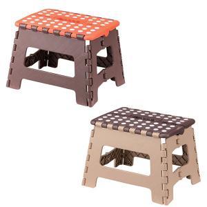 脚立 スツール Sサイズ 折り畳み 踏み台 いす 椅子 カフェ おしゃれ ふみ台 代引不可