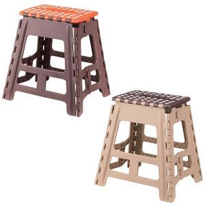 脚立 スツール Mサイズ 折り畳み 踏み台 いす 椅子 カフェ おしゃれ ふみ台 代引不可