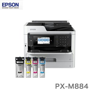 エプソン プリンター EPSON PX-M884FC0 キャンペーンモデル お得祭り2019