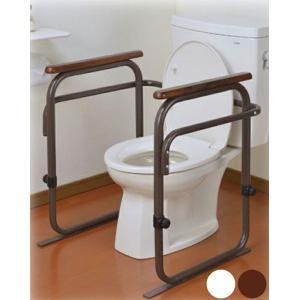 介護用品 立ち上がり トイレ用手すり 補助 便座 トイレ用アーム シャワートイレ対応の据置タイプ SY-21 代引不可|recommendo