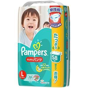 P&G パンパース さらさらパンツ ウルトラジャンボ...