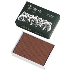 香樹林 大バラ 黒 1800