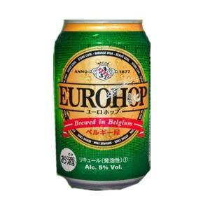 EURO HOPはビール本場のベルギー産です。250年もの歴史をもち、ヨーロッパでも最先端の設備を誇...