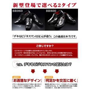 ビジネスシューズ 3足セット メンズ 革靴 紳士靴|recommendo|03