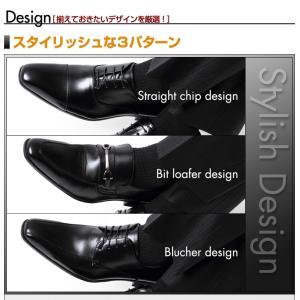 ビジネスシューズ 3足セット メンズ 革靴 紳士靴|recommendo|05