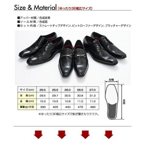 ビジネスシューズ 3足セット メンズ 革靴 紳士靴|recommendo|06