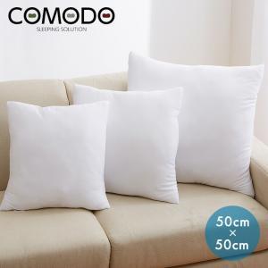 クッション ヌードクッション 50×50cm 日本製 国産 テイジン製中綿使用 帝人 テイジン クッション中身 洗える COMODO CMM5050|リコメン堂