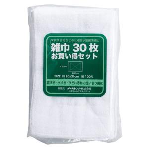 オーミケンシ 雑巾30枚お買い得セット ホワイト 1 セット 802 文房具 オフィス 用品|recommendo