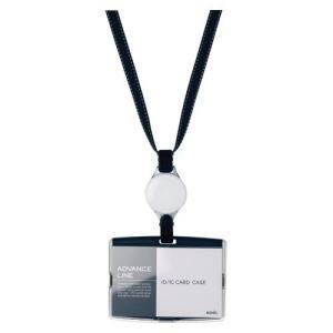 ソニック ハードケース&リールストラップ ブラック 1 個 AL-894-D 文房具 オフィス 用品|recommendo