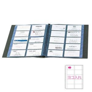 セキセイ ネームカード 中袋 ヨコ 1 束 NPX-20-00 文房具 オフィス 用品|recommendo