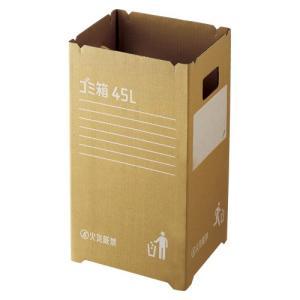 イベント会場などにおすすめの簡易設置用。袋をピタッとかけられるスリット付き。 ●寸法(組立時)/幅3...