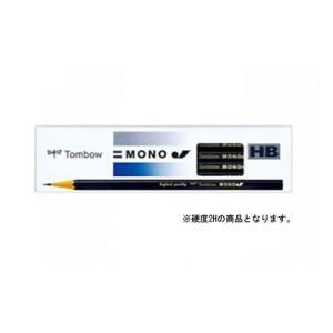 トンボ鉛筆 鉛筆 モノJ 2H 1 ダース MONO-J2H 文房具 オフィス 用品