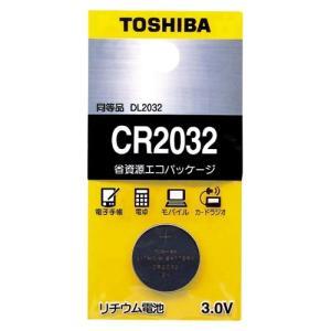 東芝 リチウム電池 1 個 CR2032-EC...の関連商品6
