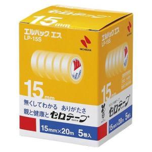 メーカー:ニチバン  品番:LP-15S15X20  JANコード:4987167039097  デ...