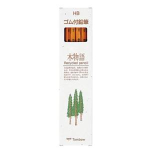 トンボ鉛筆 ゴム付鉛筆・木物語 HB 1 ダース LG-KEAHB 文房具 オフィス 用品