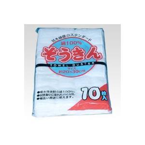 クラウン 雑巾 1 パック CR-ZK203-W 文房具 オフィス 用品|recommendo